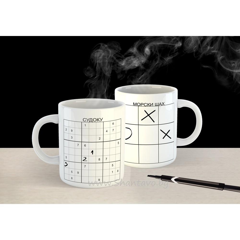 Coffee mug with Noughts and Crosses (Tic Tac Toe) and Sudoku