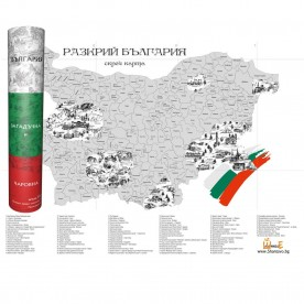 Scratch map of Bugaria with 100 places to visit